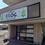 フロッグ美容室(FROG)